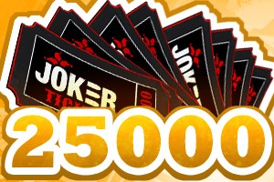 25000 Joker Tickets